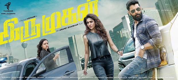 Photo of 425 screens for Iru Mugan in TN in its second week