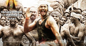 marudhu release plans
