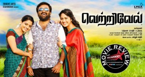 vetrivel movie review