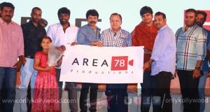 Iraivi Curtain Raiser & Area 78 Production House Launch Stills