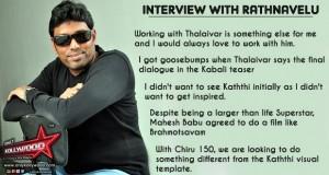 Rathnavelu interview copy