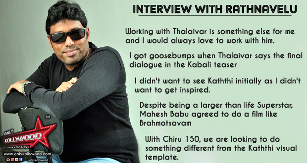 """Photo of Interview with Randy – """"I didn't want to see Kaththi initially"""""""