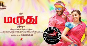 marudhu movie review