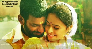 maruthu songs review