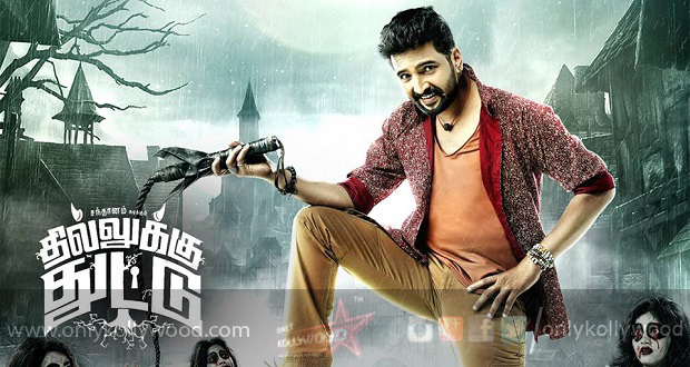 Photo of Dhilluku Dhuddu aims for July 1st release