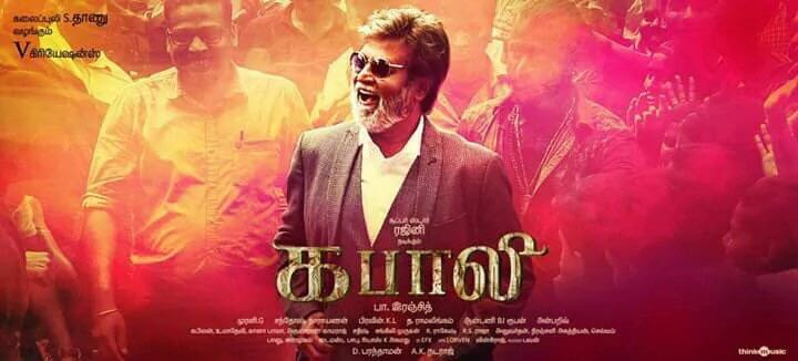 Photo of Kabali to release in 480 screens in Malaysia