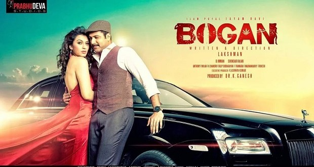 Bogan Video Songs Only Kollywood