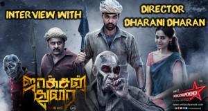 jackson durai director dharani dharan interview copy