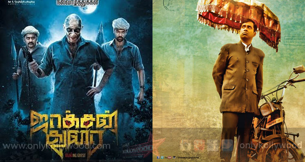 Photo of Jackson Durai and Joker to release on July 1st