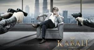 kabali new poster web