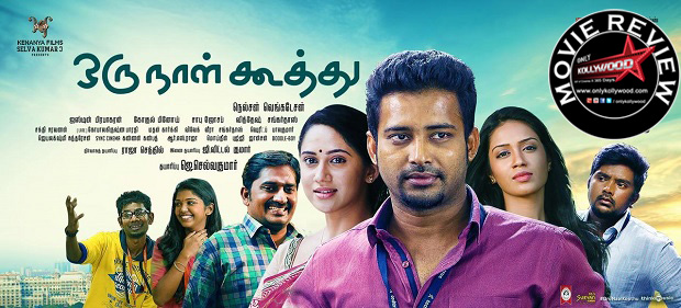 Oru Naal Koothu (2016) HDRip Tamil Full Movie Watch Online Free