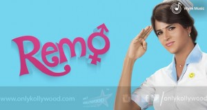 remo poster