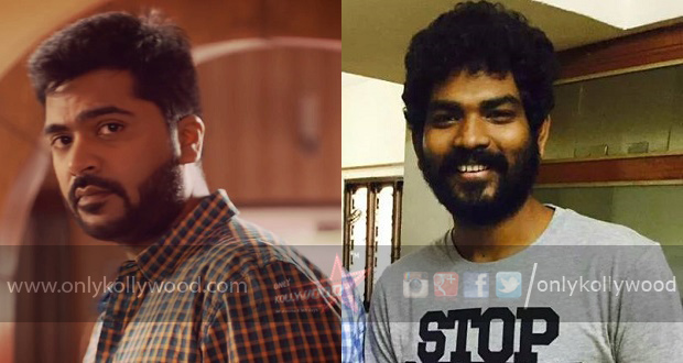 Photo of Vignesh Shivan's polite request to Simbu fans