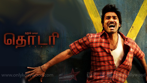 thodari songs review