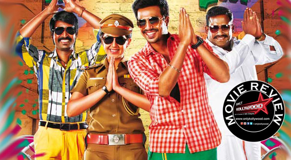 velainu vandhutta vellaikaaran movie review