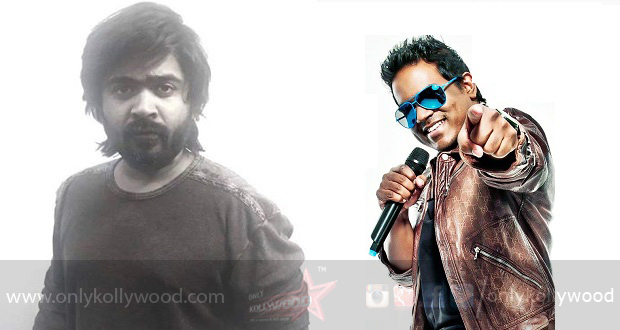 Photo of Yuvan composes villain intro song for AAA