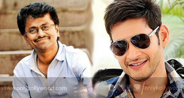 Photo of Mahesh 23 slated to hit screens on June 23rd