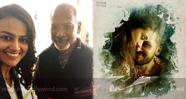 Photo of Kaatru Veliyidai moves on to its next