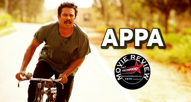 Photo of Appa Movie Review
