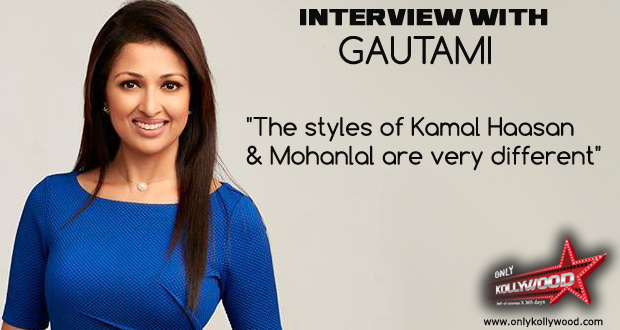 """Photo of Interview with Gautami: """"The styles of Kamal Haasan & Mohanlal are very different"""""""