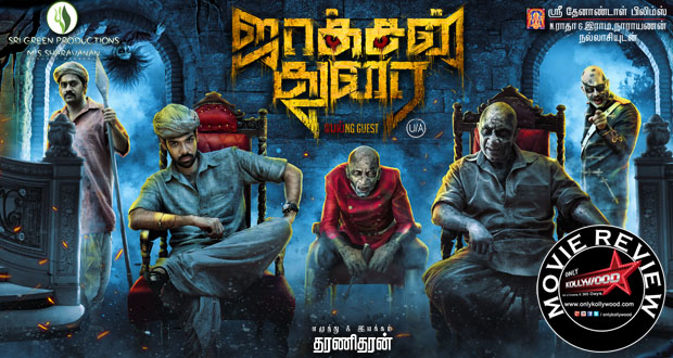 jackson durai movie review