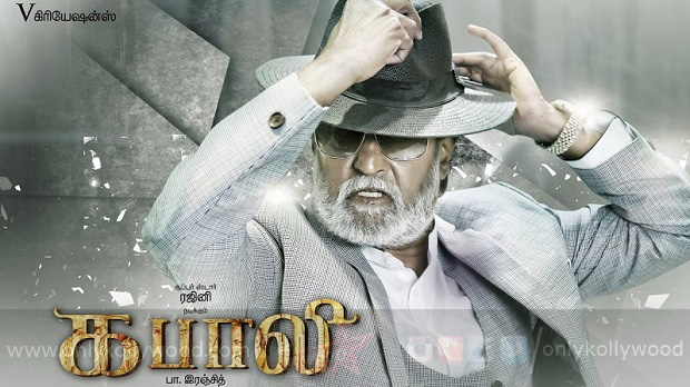 kabali movie preview