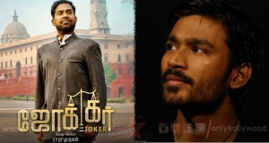 Joker leaves Dhanush in tears copy