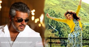 Kajal Aggarwal is excited about Thala 57 copy