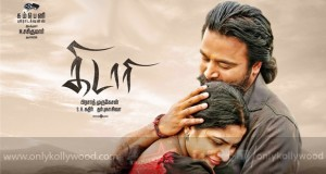 Kidaari Songs Review