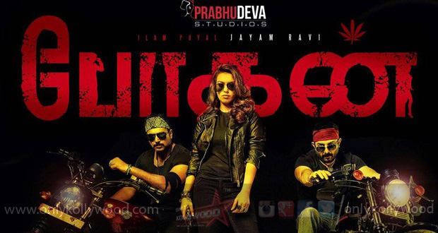 We are eyeing to release Bogan on Oct 7th - says director copy