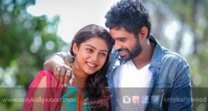 Yaanum Theeyavan Songs Review