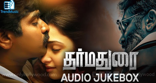 Photo of Dharmadurai Songs