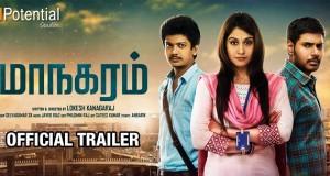 maanagaram trailer