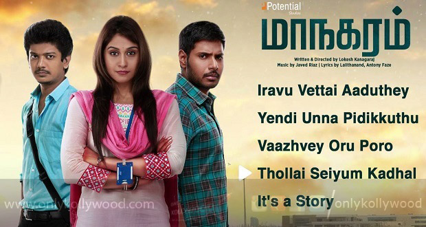 Photo of Maanagaram Songs