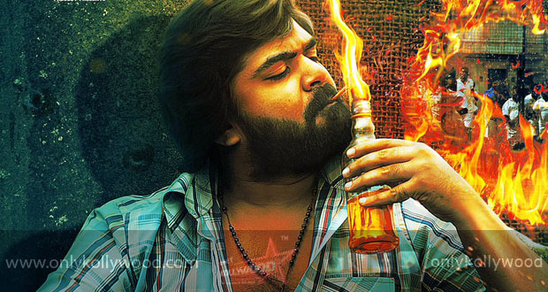 """Photo of STR: """"I know how to handle red card. I gave up my salary of Rs. 3.5 crores for AAA"""""""