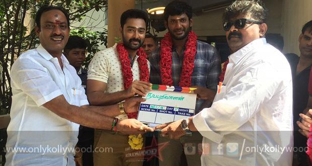 Thupparivaalan movie launch copy