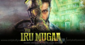 Vikram dubbed for the Telugu version of Iru Mugan too! copy