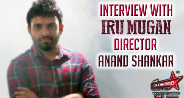 anand shankar interview copy