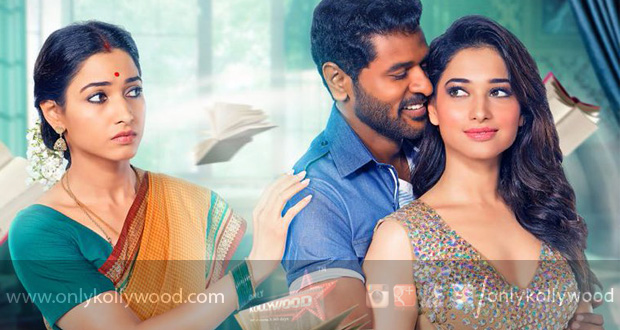 Photo of Prabhu Deva showers praise on Tamannah