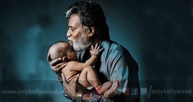 Photo of 50 days of Superstar's Kabali