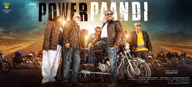 power paandi poster web