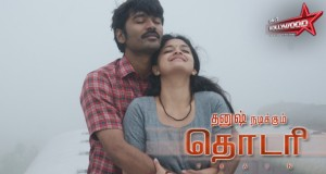 thodari box office