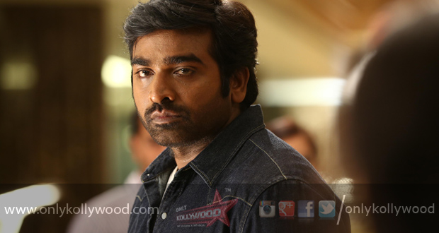 Punch dialogues galore in Vijay Sethupathi's Rekka - Only Kollywood