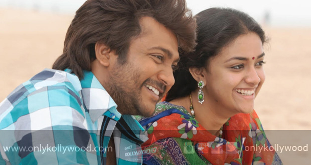 Abi and Abi Pictures to release Keerthy Suresh's Paambhu Sattai