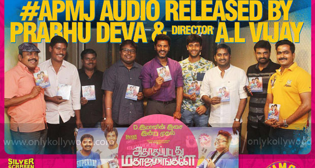 Adhagappattathu Magajanangalay Songs Review