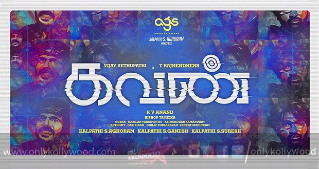 Photo of Kavan to be wrapped up on November 3rd