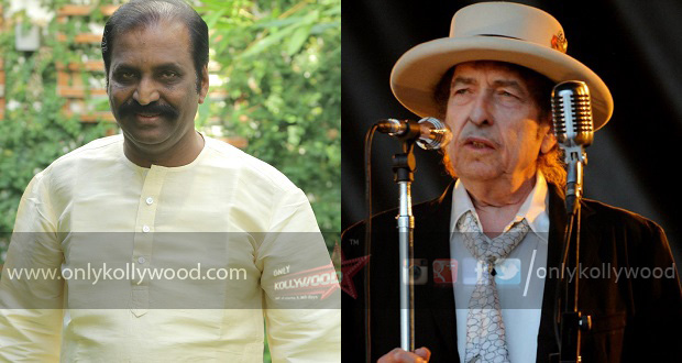 Photo of Vairamuthu congratulates Bob Dylan on Nobel Prize win