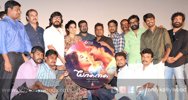 Yaakai Audio Launch
