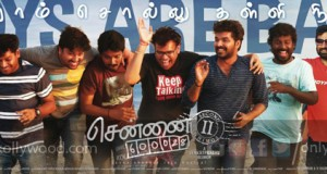chennai 28 2 songs review