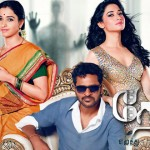 devi movie review